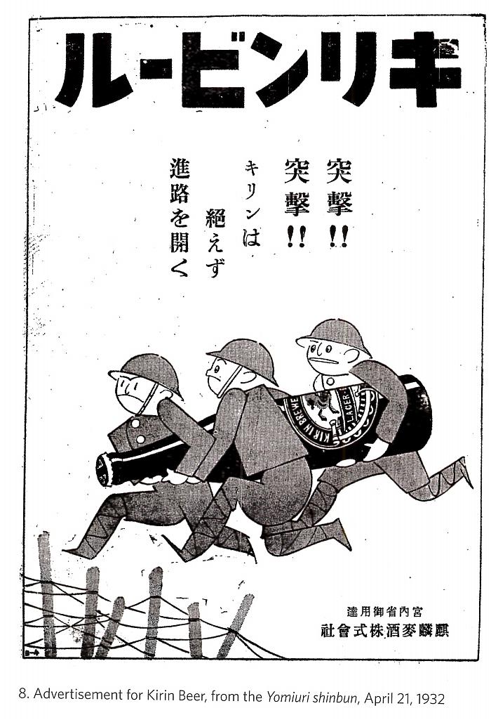 piwo 17 japonia 2