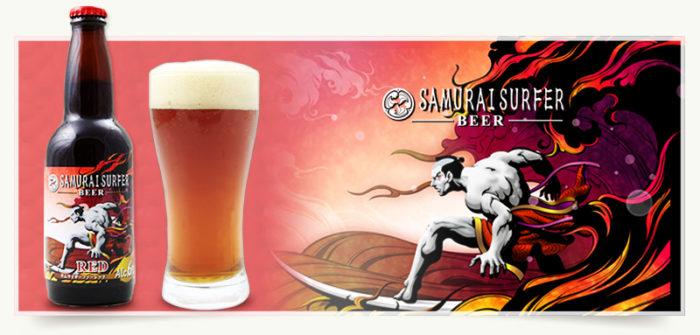 piwo 18 samuraj 5